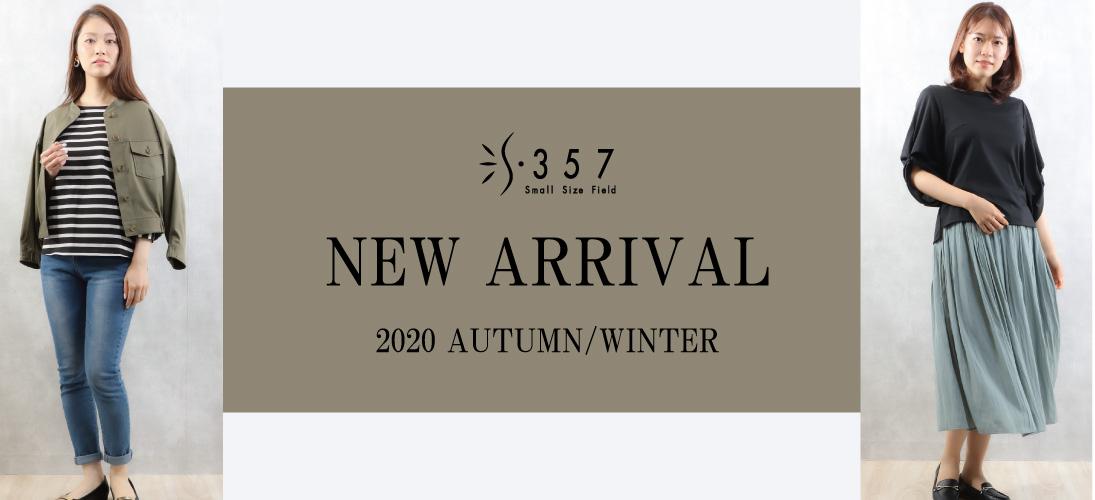 S357 NEW ARRIVAL 2020 AUTUMN/WINTER
