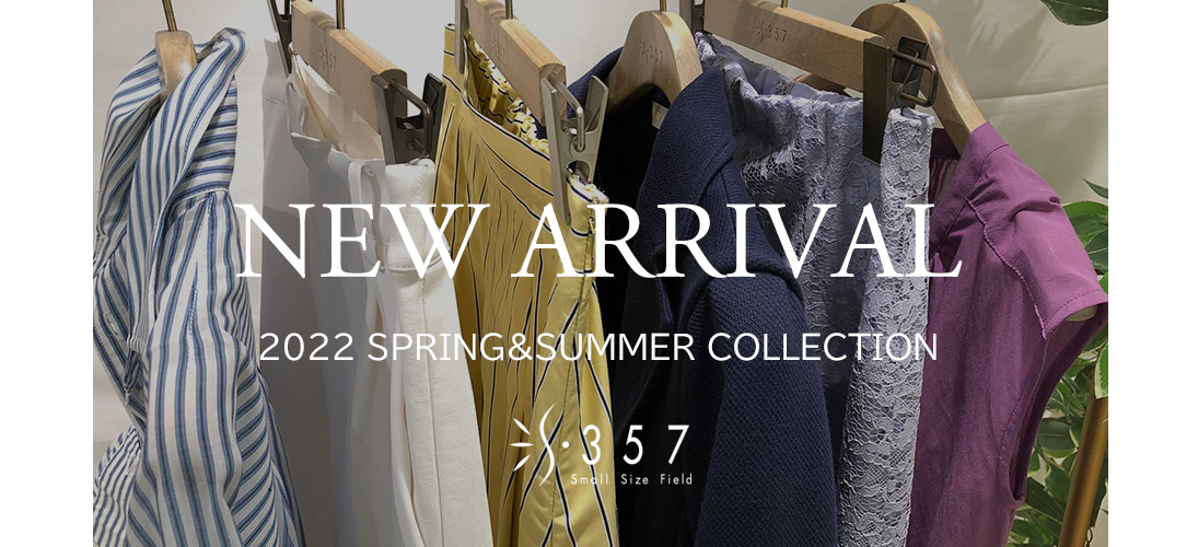 S357 NEW ARRIVAL