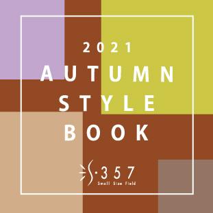 2021 AUTUMN STYLE BOOK