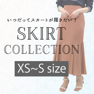 S357 SKIRT COLLECTION